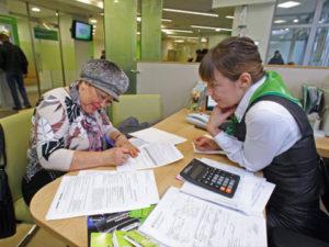 Кредит неработающим пенсионерам в Сбербанке: условия