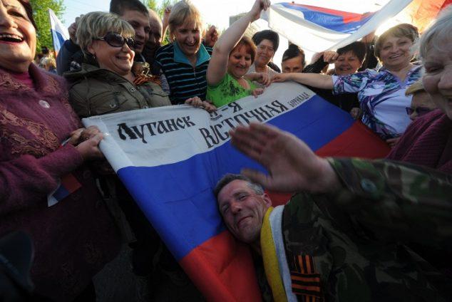Пенсии в Луганске