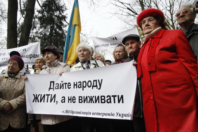 Украинские пенсионеры доживают