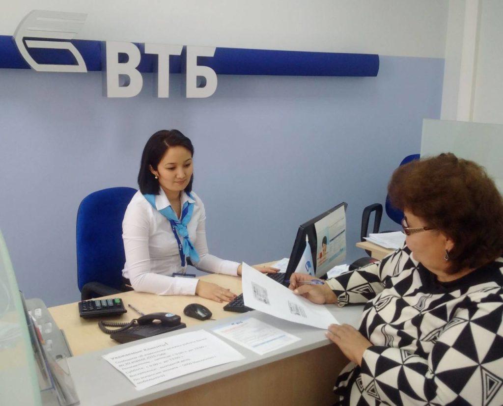 Ипотека для пенсионеров в ВТБ 24