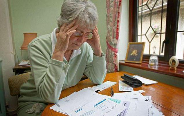 Ипотека для работающих пенсионеров