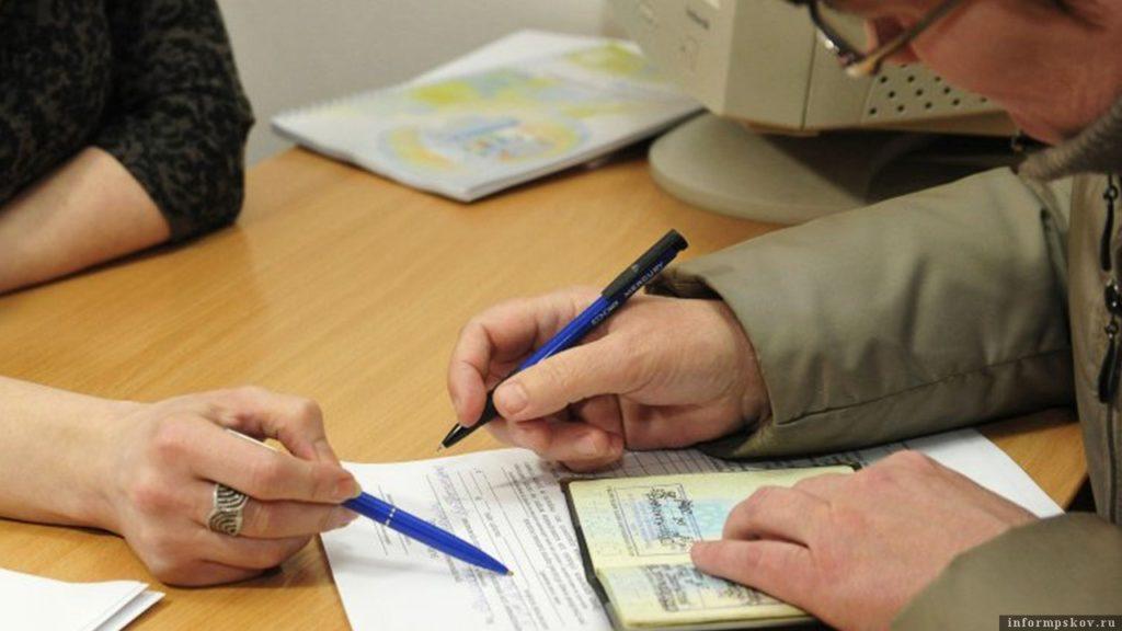 Нужно ли пенсионерам платить налог с продажи дома в собственности