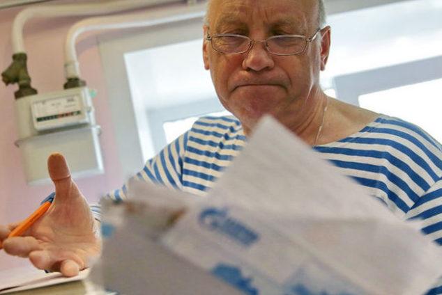 Как получить субсидию на оплату коммунальных услуг пенсионеру?