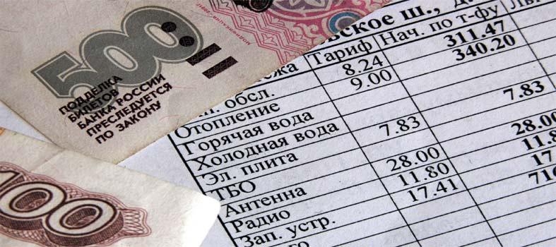Новости дня в россии обзор