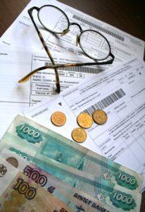 Как получить субсидию на оплату жилья пенсионеру?
