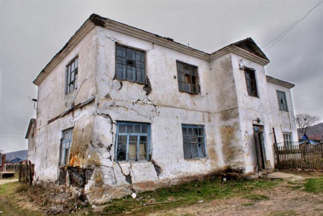 Переселение из ветхого и аварийного жилья