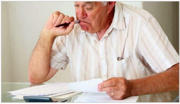 Поручитель по кредиту пенсионер