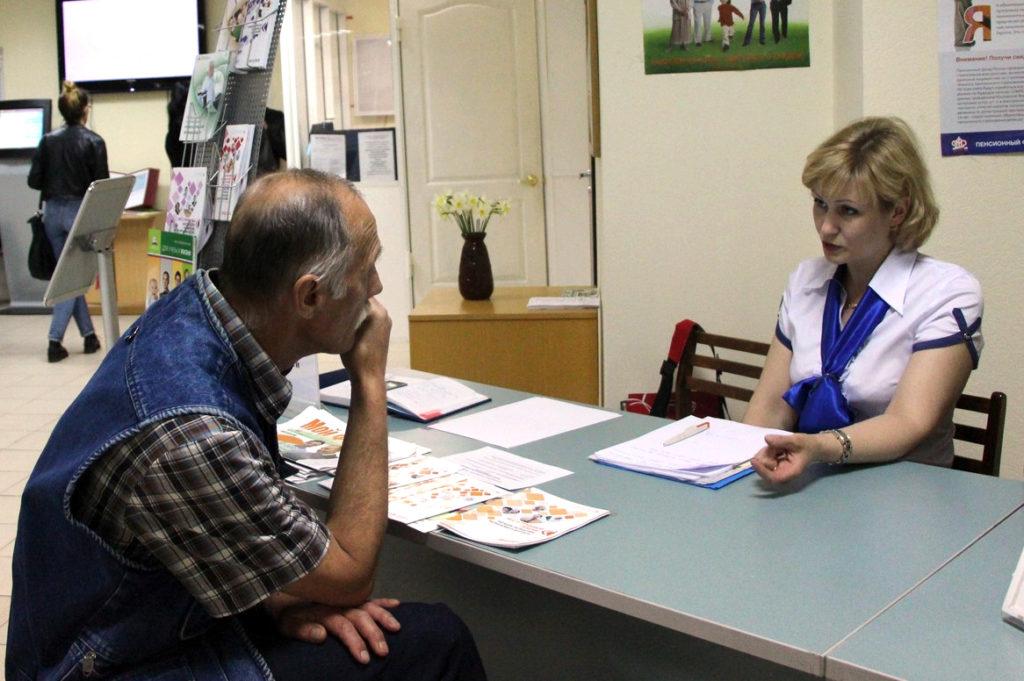 Будут ли в апреле повышать пенсию работающим пенсионерам