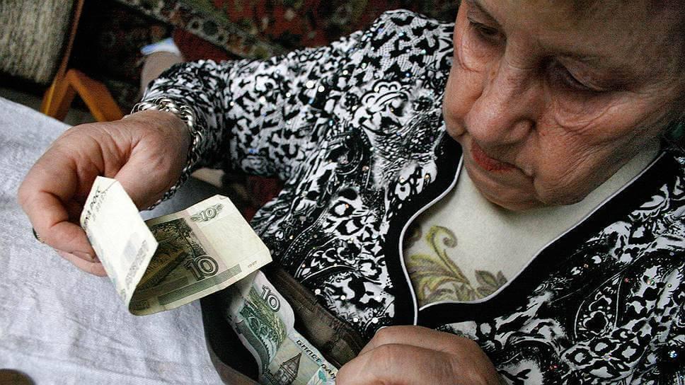 """Досрочная пенсия по вредности: список 2 """"перечень профессий"""""""