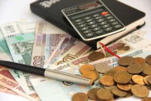 Как откладывать деньги с зарплаты правильно