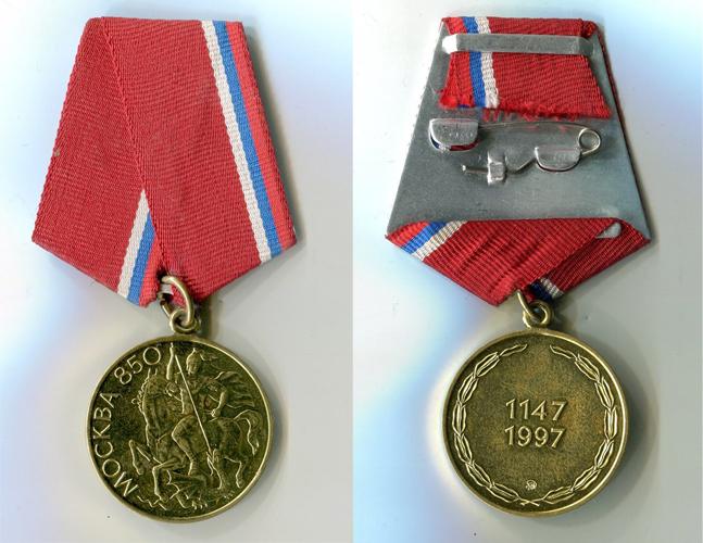 Медаль «В память 850-летия Москвы»: льготы
