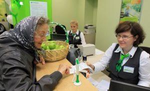 Кредит для пенсионеров в Сбербанке: условия