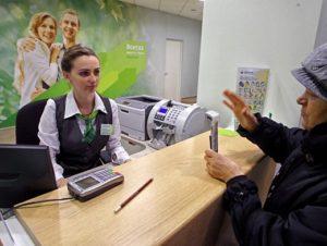 Кредит для пенсионеров в Сбербанке: условия, какой процент