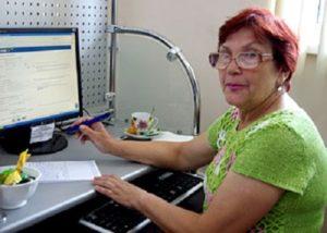 Надомная работа для пенсионеров в Москве