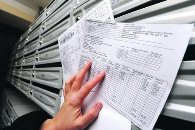 Оплата ОДН за электроэнергию