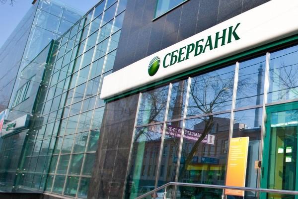 Кредит работающим пенсионерам в Сбербанке России