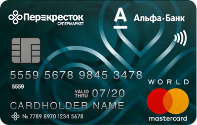 """Кредитная карта """"Перекрёсток"""" Альфа Банк"""