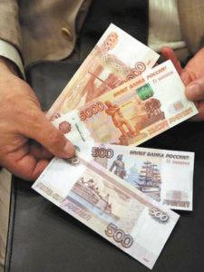 Кредиты для неработающих пенсионеров в Сбербанке России: условия и процентная ставка в 2018 году