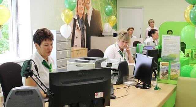 Потребительский кредит в Сбербанке для пенсионеров