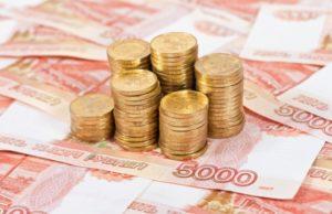 Выгодный кредит для пенсионеров в Сбербанке России