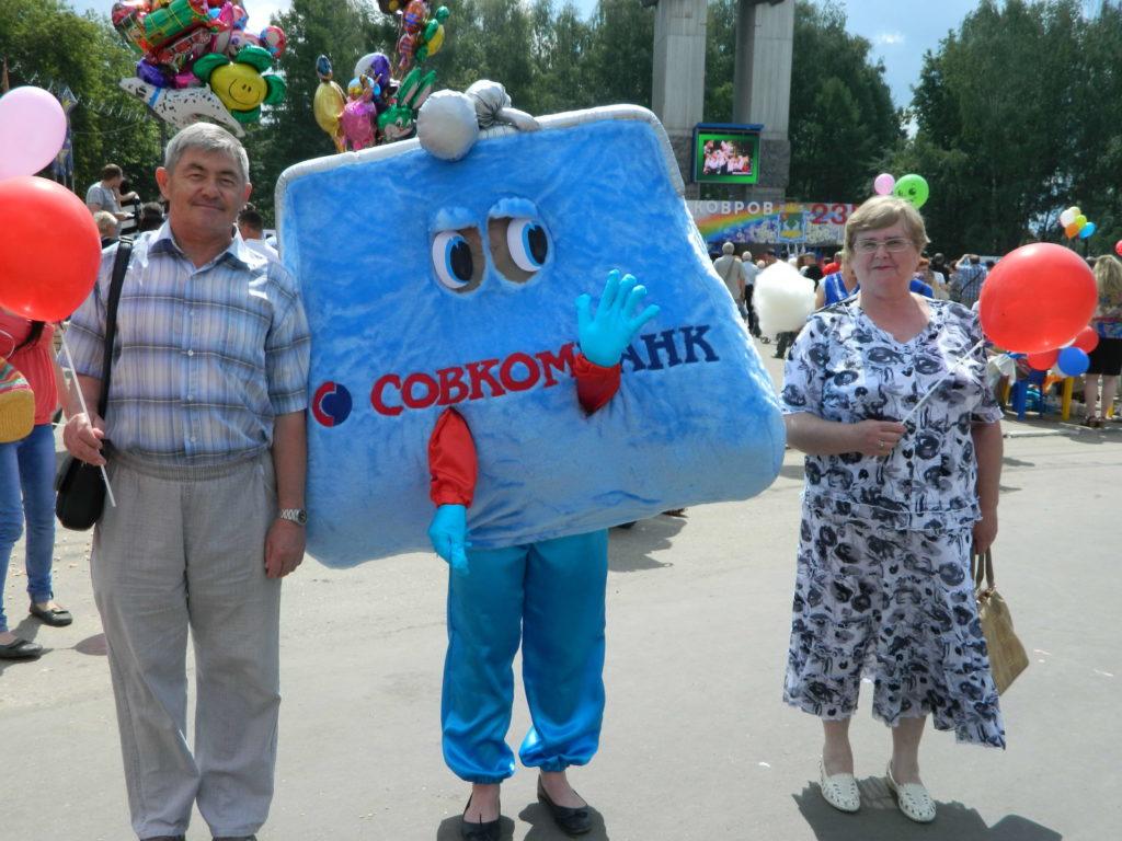 Взять кредит в Совкомбанке пенсионеру: какие условия