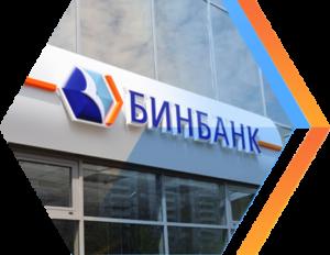 Займы пенсионерам онлайн по России
