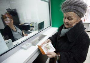 Доплаты к пенсии в Москве неработающим пенсионерам