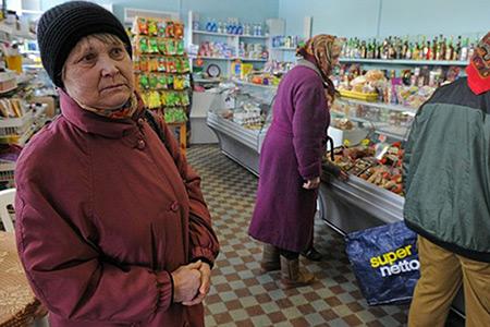 Городская надбавка к пенсии в Москве