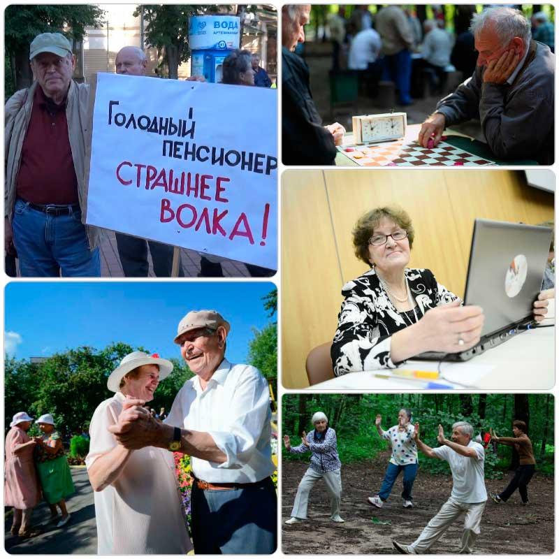 Городская надбавка неработающим пенсионерам в Москве