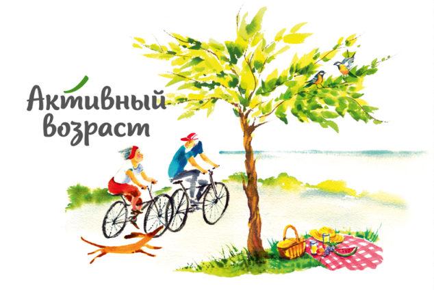 "Карта Сбербанка ""Активный возраст"" Маэстро"