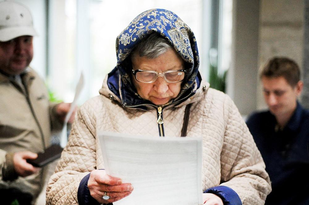 Повышение пенсий в Москве