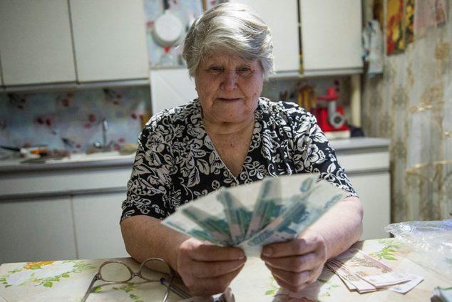 13 пенсия пенсионерам