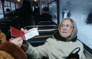 Льготы на проезд пенсионерам на междугороднем автобусе