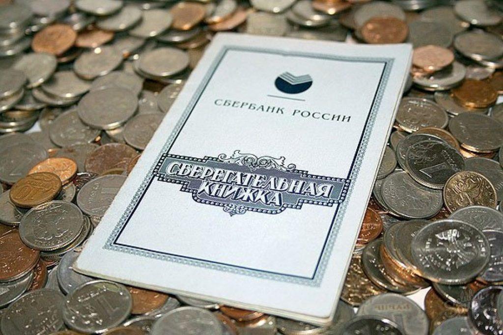 Вклад для пенсионеров самый большой процент по вкладам