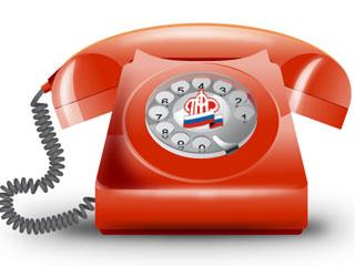 Горячая линия Пенсионного фонда РФ бесплатно телефон круглосуточно