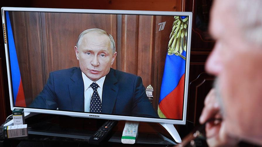 Смягчение пенсионной реформы Путин