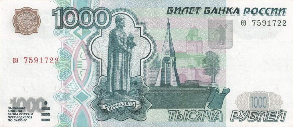 Увеличение пенсии на 1000 рублей в месяц