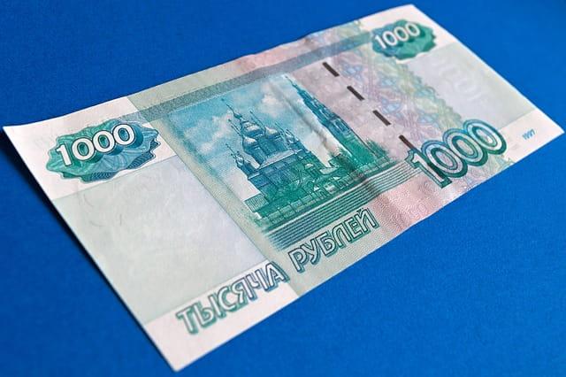 Увеличение пенсии на 1000 рублей в месяц в 2019 году