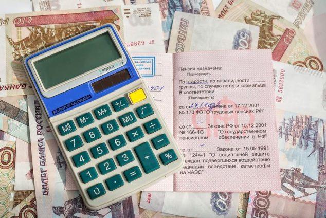 Увеличение пенсии работающим пенсионерам