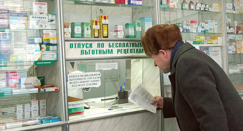 Льготы на лекарства пенсионерам в Москве