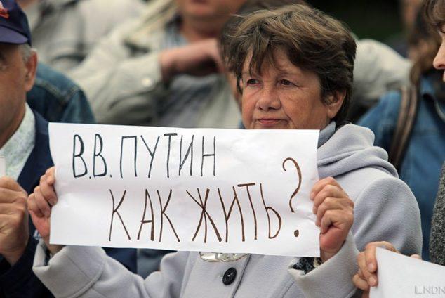 Закон о повышении пенсионного возраста принят или нет
