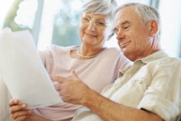 Как узнать размер пенсии по старости