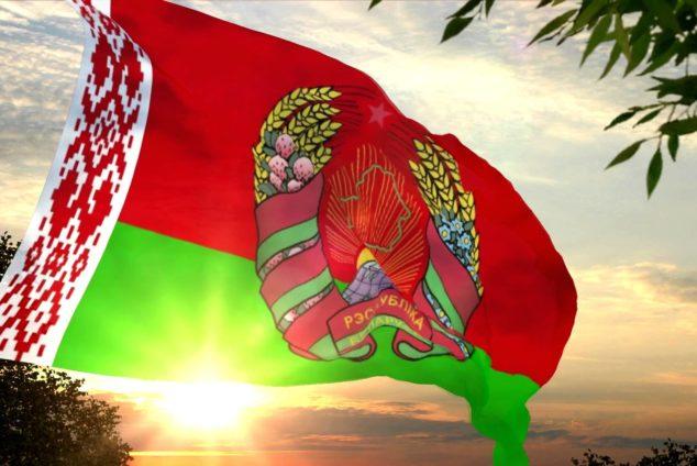 Пенсионный возраст в Беларуси 2016