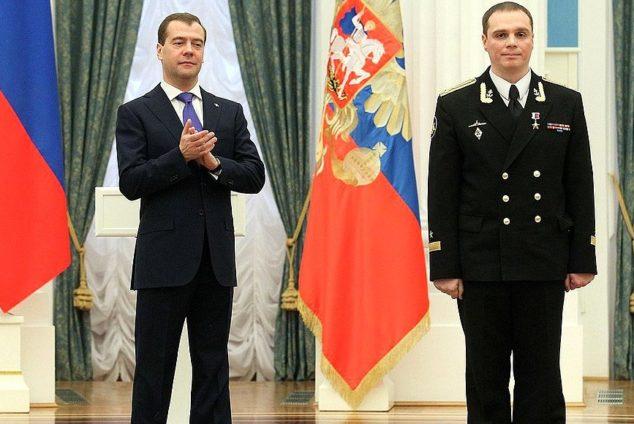 Пенсия героя России