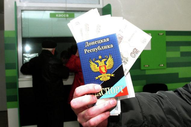 Размер пенсии в ДНР