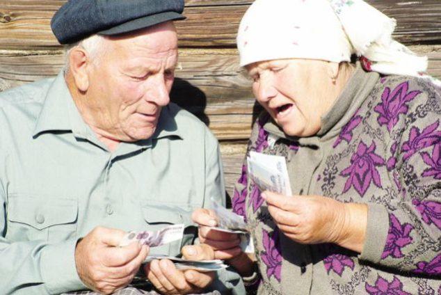 пенсия на камчатке