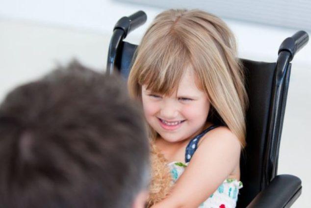размер пенсии по уходу за ребенком инвалидом