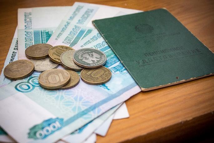 Изображение - Государственная пенсия по старости Gosudarstvennaya-pensiya-po-starosti-2016