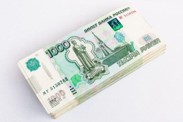 Как рассчитывается Государственная пенсия по случаю потери кормильца