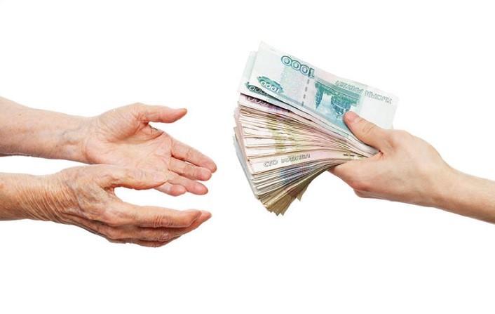 Изображение - Государственная пенсия по старости Razmer-gosudarstvennoj-pensii-po-starosti